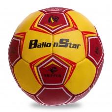 М'яч для гандболу Ballonstar №2, код: HB-60