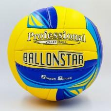 М'яч волейбольний Ballonstar №5, код: LG2075