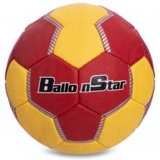 М'яч для гандболу Ballonstar №2, код: OL-52-S52