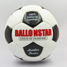 М'яч футбольний Ballonstar, код: FB-0173