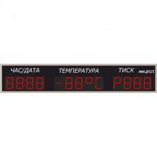 Метеостанція LedPlay (1360х240), код: MT1001