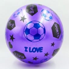М'яч гумовий PlayGame I Love Sports Ball 160-250 мм, код: FB-0384