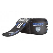 Кистьові бинти Power System Wrist Wraps Blue/Black 450 мм, код: PS-3500_Blue-Black