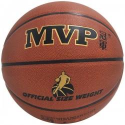 М'яч баскетбольний MVP, код: B1000-A