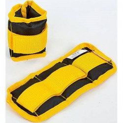 Обважнювачі-манжети для рук і ніг FitGo 2х0,25 кг, код: ZA-2072-0_5