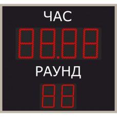 Табло для боксу LedPlay (790х730), код: BX2001