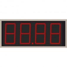 Годинник спортивний LedPlay (650х275), код: CHT2004