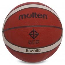 М'яч баскетбольний гумовий Molten №7, код: B5G2000-S52