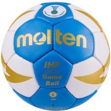 М'яч гандбольний Molten, код: MLT8000-2