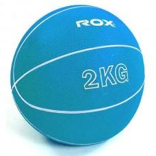 Медбол FitGo (резина 2 кг), art: SC-8407-2