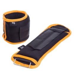 Обважнювачі-манжети для рук і ніг FitGo 2x1 кг, код: FI-1302-2
