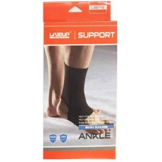 Фіксатор щиколотки LiveUp Ankle Support, код: LS5772-SM