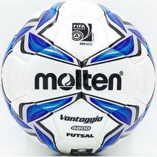 М'яч для футзалу Molten, код: F9V4800