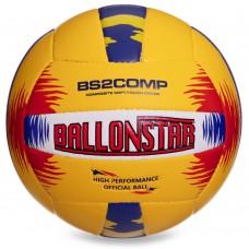 М'яч волейбольний Ballonstar №5, код: LG2358-S52